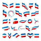 biggest collection of vector flags of Yugoslavia