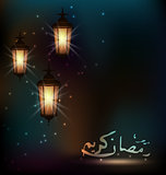 Arabic lamps for Ramadan Kareem