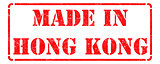 Made in Hong Kong on Rubber Stamp.
