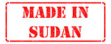 Made in Sudan on Red Rubber Stamp.