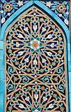 Arabic mosaic ornament