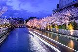 Kyoto Japan Okazaki Canal