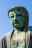 Great Buddha of Kamakura Close Up Shot