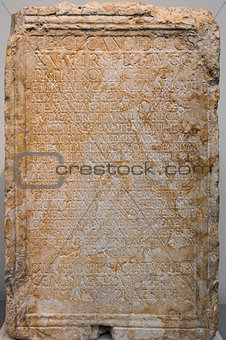 Ancient Greek stone tablet