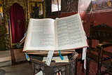 Greek Orthodox Holy Bible