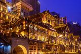 Chongqing at Hongyadong