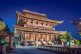 Yoshinoyama, Nara Temple