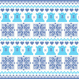Winter, Christmas navy blue seamless pixelated pattern with polar bears