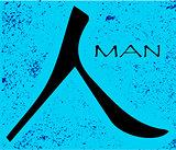 Chinese Symbol Man