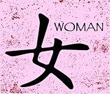 Chinese Symbol Woman