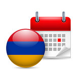 Icon of National Day in Armenia