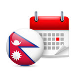 Icon of National Day in Nepal