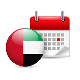 Icon of National Day in UAE