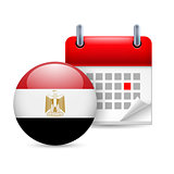Icon of National Day in Egypt