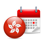 Icon of National Day in Hong Kong