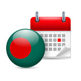 Icon of National Day in Bangladesh