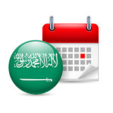 Icon of National Day in Saudi Arabia