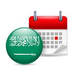 Icon of National Day in Saudi Arabia