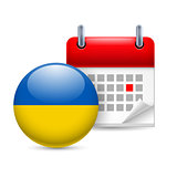 Icon of National Day in Ukraine