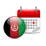 Icon of National Day in Afghanistan