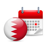 Icon of National Day in Bahrain