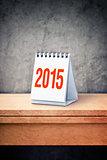 2015 calendar on wooden table