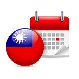 Icon of National Day in Taiwan