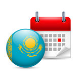 Icon of National Day in Kazakhstan