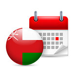Icon of National Day in Oman