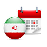 Icon of National Day in Iran