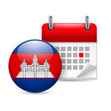 Icon of National Day in Cambodia