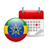 Icon of National Day in Ethiopia