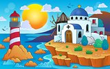 Greek theme image 7