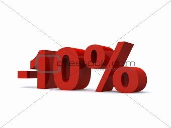 - 10%