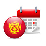 Icon of National Day in Kyrgyzstan