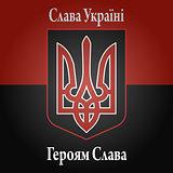 Ukrainian flag.