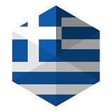 Greece Flag Hexagon Flat Icon Button