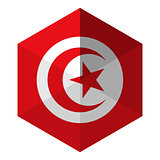 Tunisia Flag Hexagon Flat Icon Button