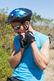 Fit cyclist fixing strap on helmet