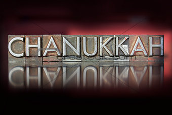 Chanukkah Letterpress