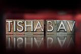 Tisha B'Av Letterpress