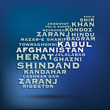Afghanistan map made with name of cities