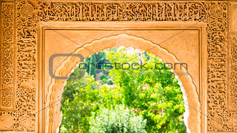 Arch in the Alhambra Palace. Granada, Spain