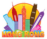 Hong Kong City Skyline Circle Color Illustration