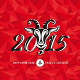 Chinese new year greeting card with goat