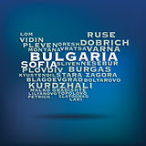 Bulgaria map made with name of cities