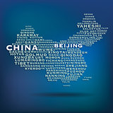 China map made with name of cities