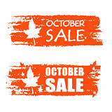 october sale drawn banner with fall leaf