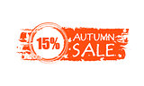 autumn sale drawn banner with 15 percentages and fall leaf