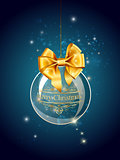 Merry christmas postcard background with ball gold and shine